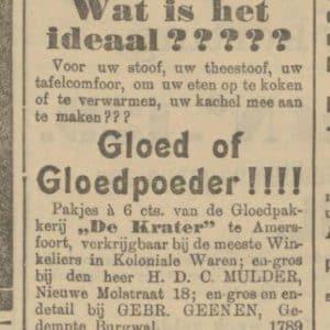 Geenen, Gebr., grossierderij koloniale en grutterswaren (ca. 1885 - 1965)