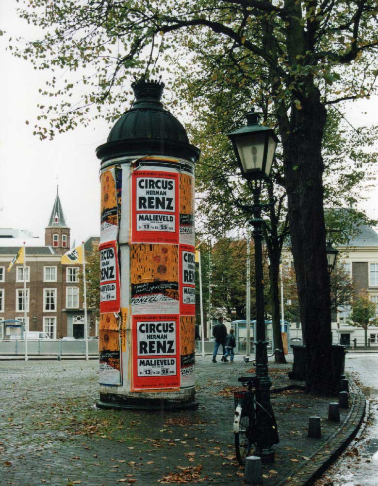 Rotterdam 1887-19 -1964. Kop gepatineerd brons 43,7 x 19,0 cm, te dateren jaren 20.