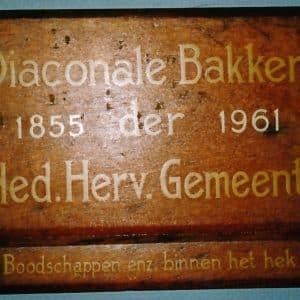 Diaconale Bakkerij (1855 - 1961)