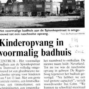 Badhuis, Spionkopstraat, De Posthoorn, 16 okt 2002