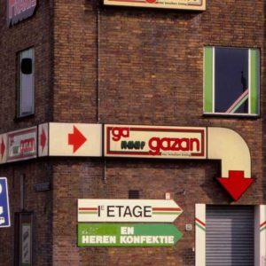 Gazan, reclame, Waldorpstraat, ca. 1990