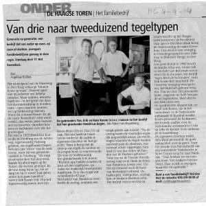 Koenehuis_ADHC_9sept2004