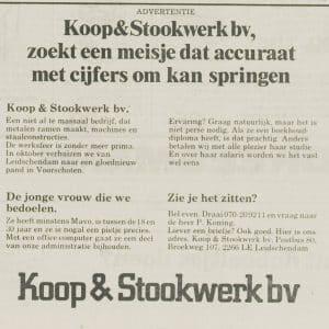 Koop, Stookwerk, Voorschoten, 1978
