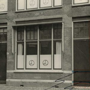 Lankhout, Noorderbeekdwarsstraat, 1942