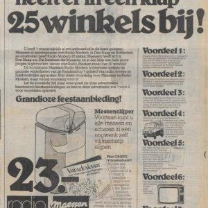 Maessen, uitbreiding tot 25 winkels, 1979