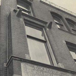 Eerste Hollandsche Levensverzekeringsbank, bijkantoor Stationsweg 72