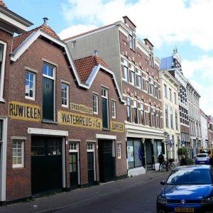 Waterreus & Co, rijwielen, Assendelftstraat 8-10, 2020