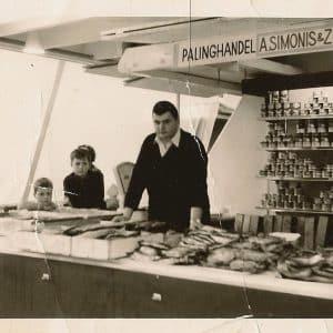 Simonis, viskraam, jaren 70