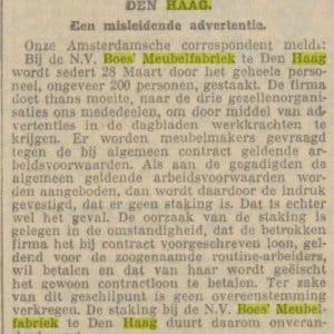 Boes, P.J., Meubelindustrie (1900-1955)