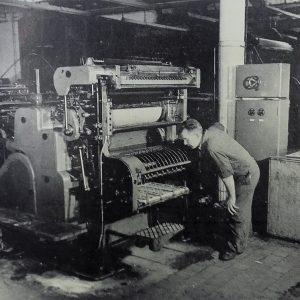 Lankhout drukkerij, Noorderbeekdwarsstraat 47
