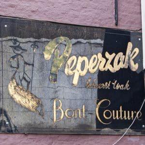 Gedempte Gracht 683, reclameplaat van Peperzak Bont Couture, 2013