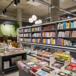Boekwinkel Van Stockum, Spui 40, 2020